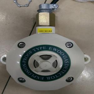 การตรวจสอบอุปกรณ์ตรวจจับก๊าซ (Gas Detector)